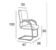 Medidas sillón confidente Classic V