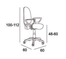 Medidas sillón oficina roberta